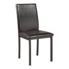 C-1036 BROWN PU DINING CHAIR