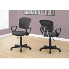 I 7262 OFFICE CHAIR - GREY MESH JUVENILE / MULTI POSITION