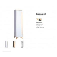 GAPPA GA2 BOOKCASE