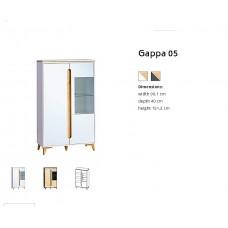 GAPPA GA5 SERVER