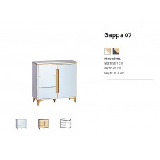 GAPPA GA7 SERVER