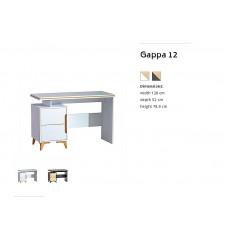 GAPPA GA12 DESK