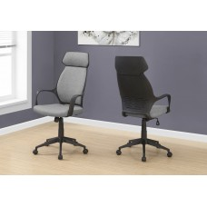 I 7250 OFFICE CHAIR - GREY MICROFIBER / HIGH BACK EXECUTIVE
