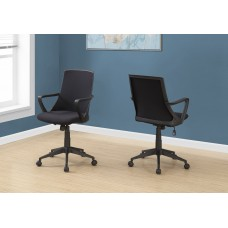 I 7267 OFFICE CHAIR - BLACK / BLACK MESH / MULTI POSITION floor model